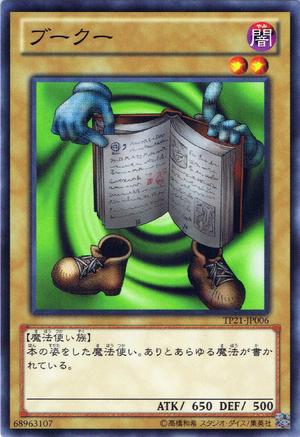 BooKoo-TP21-JP-C