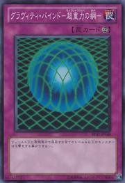 GravityBind-BE01-JP-SR