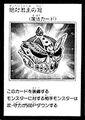 CrownofCommand-JP-Manga-GX.jpg