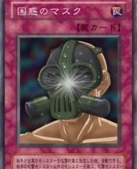 MaskofPerplexity-JP-Anime-DM