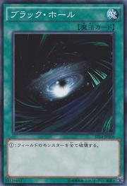 DarkHole-ST14-JP-C