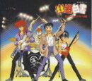Yu Yu Hakusho Music Battle Hen 1