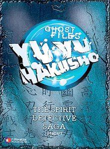 Spirit Detective Saga