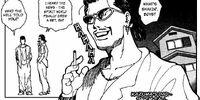 Kuwabara's Father