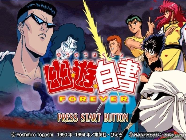 yu yu hakusho forever yuyu hakusho wiki fandom powered