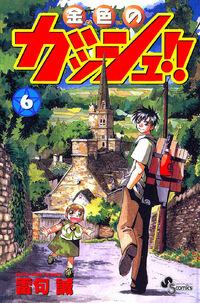 Cover6 jap