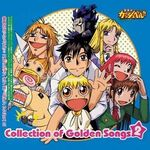 Konjiki no Gash Bell!! - Collection of Golden Songs 2