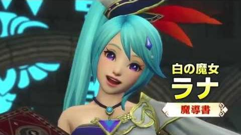 Hyrule Warriors ゼルダ無双 - Lana with the Book of Sorcery Gameplay