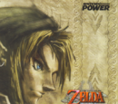 The Legend of Zelda: Twilight Princess Official Soundtrack