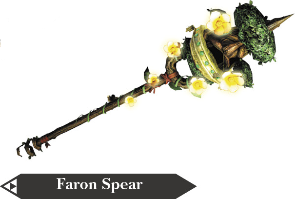 File:Hyrule Warriors Spear Faron Spear (Render).png