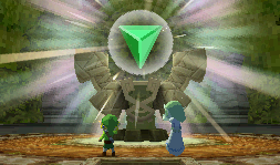 File:Force Gem (Forest Temple).png