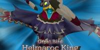 Helmaroc Plume