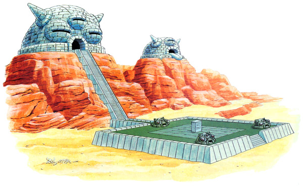File:Desert Palace.png