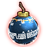 File:Hyrule Warriors Item Power-Ups Super Bomb (Bomb Power-Up).png