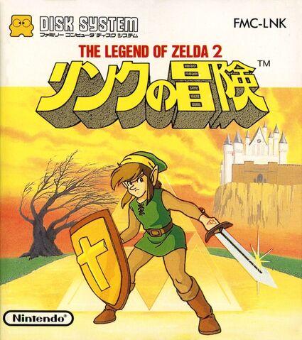 File:Zelda ii the adventure of link FDS.jpg