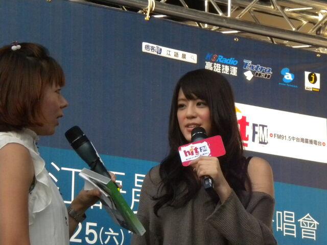 檔案:江語晨&cherry35.JPG