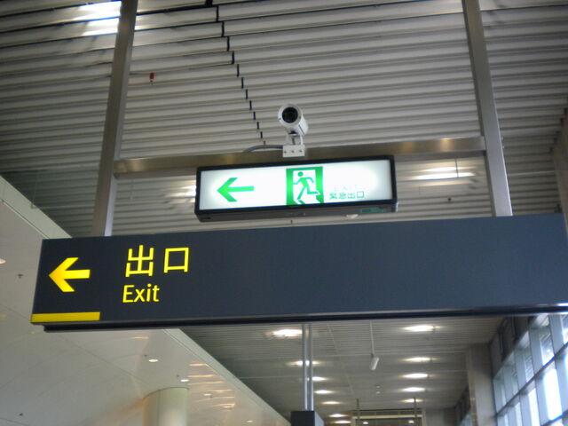 檔案:台灣高鐵-月台出口的監視器2.JPG