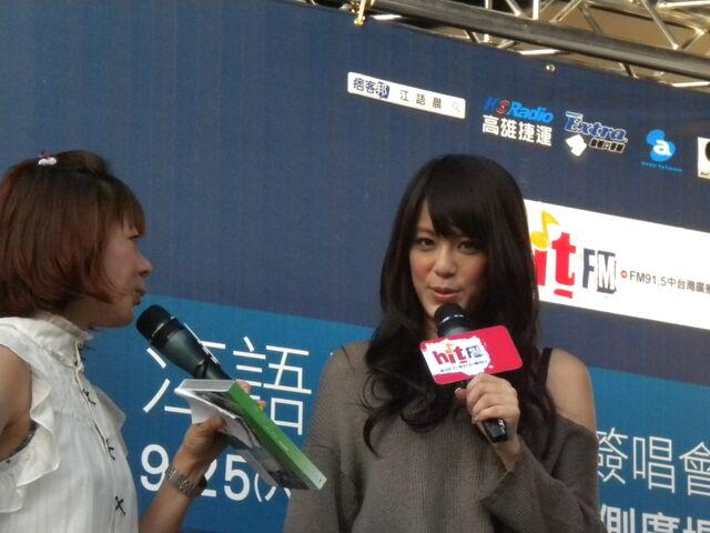 檔案:江語晨&cherry45.JPG