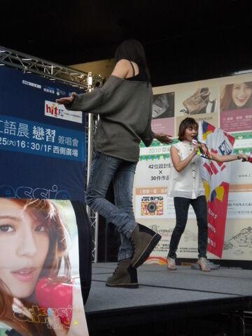 檔案:江語晨&cherry88.JPG