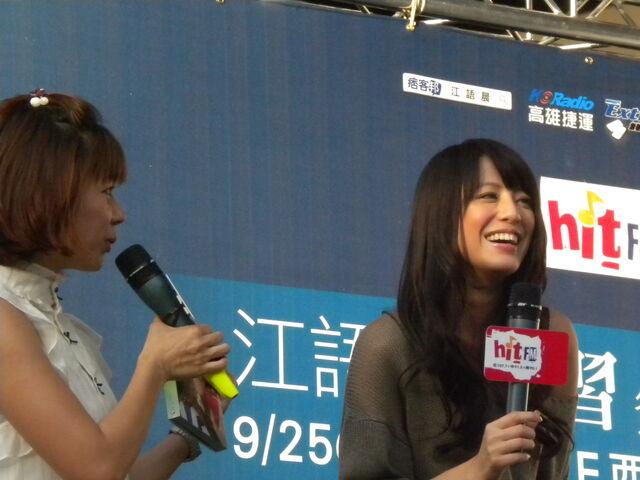 檔案:江語晨&cherry16.JPG