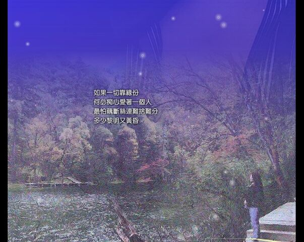 檔案:Cnj - 8 2.jpg