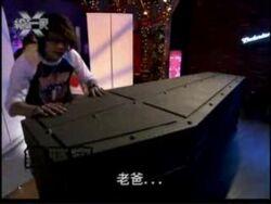 Titanium coffin