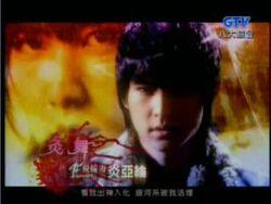Jiu Wu