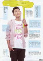 Boyan-magazine