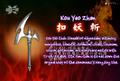 Kou yao zhan.PNG