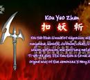 Kou Yao Zhan