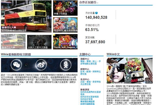 File:中文首頁.png