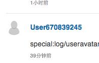 File:Screen Shot 2014-01-15 at 1.16.24 PM.png
