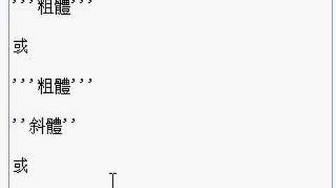 2013年6月19日 (三) 01:50的版本的缩略图