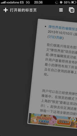 File:Iphonediaplay17.png