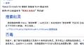 2014年1月31日 (五) 00:03的版本的缩略图