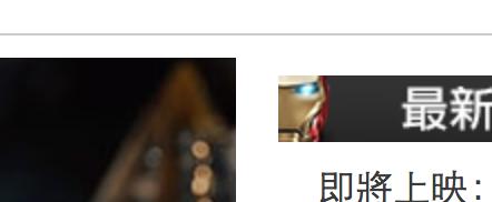 File:螢幕快照 2014-11-07 上午2.09.37.png