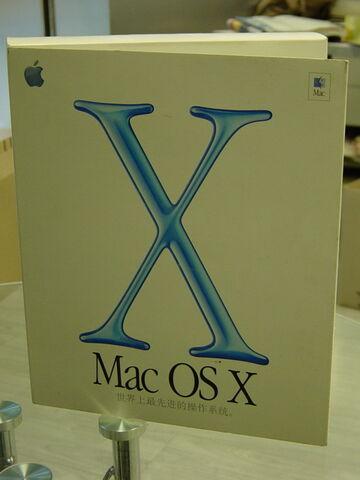 File:MacOSX10.0.jpg