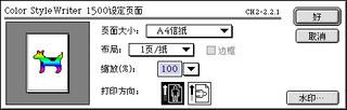 Dogcow-CNOS922.jpg