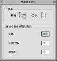 2005年2月19日 (六) 11:35的版本的缩略图