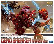 Geno Breaker