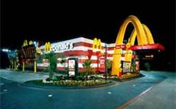 File:Mc donalds.png
