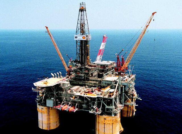 File:Oil-Drilling-Offshore.jpg