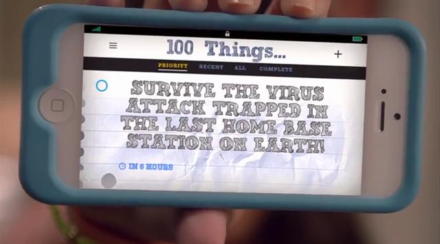 File:Virus attack.PNG