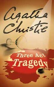 Three-Act-Tragedy-lo-res jpg 235x600 q95