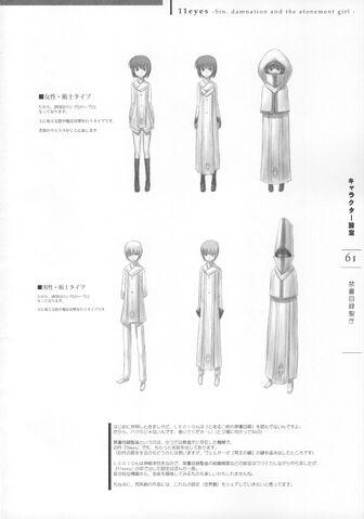 File:11eyes Booklet Mage Design1.jpg