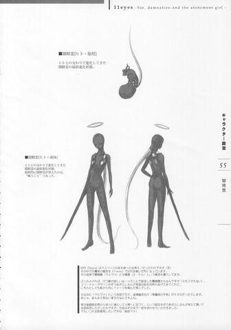 File:11eyes SDAG Larvae Concept3.jpg
