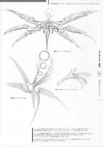 File:11eyes SDAG Demiurge Concept1.jpg
