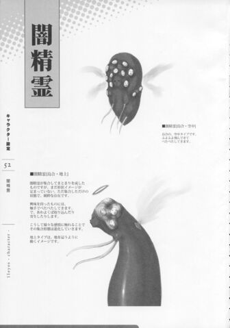 File:11eyes SDAG Larvae Concept1.jpg