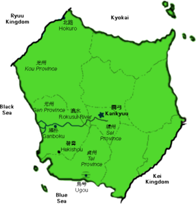 Shuyou Prefecture of En