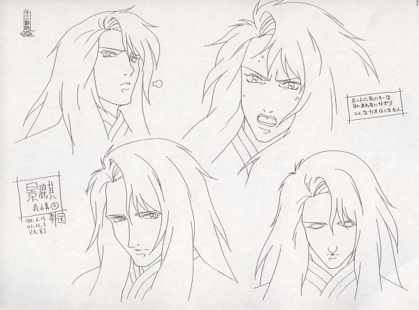 File:Keiki faces.png